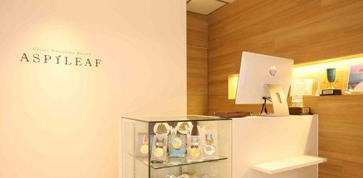 新宿区の美容室アスピリーフ