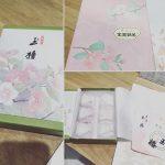 〜江戸川橋の美容院〜ASPILEAF優しいご近所の方に旅行のお土産を頂きました!