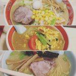 神楽坂駅のすぐ近く、龍朋(りゅうほう)さんへご飯食べに行きました!店内、いつも賑やかで炒飯が有名なのかめっちゃ注文されてました(笑)ラーメンも美味しかったです♪