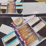 神楽坂の美容院〜ASPILEAF〜昨日、以前のお店からの可愛いお客様からいただきものをしました♪原田のラスク♪しかもサマーバージョン!初めて見ました♪ありがとうございます♪