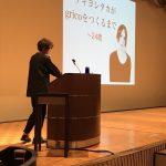 全国青年美容師交流会 in Tokyo